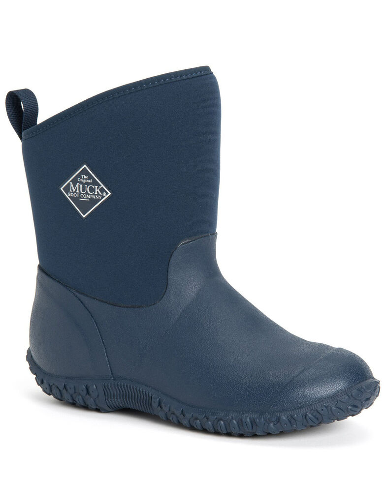 Muck Boots Dealer Locator
