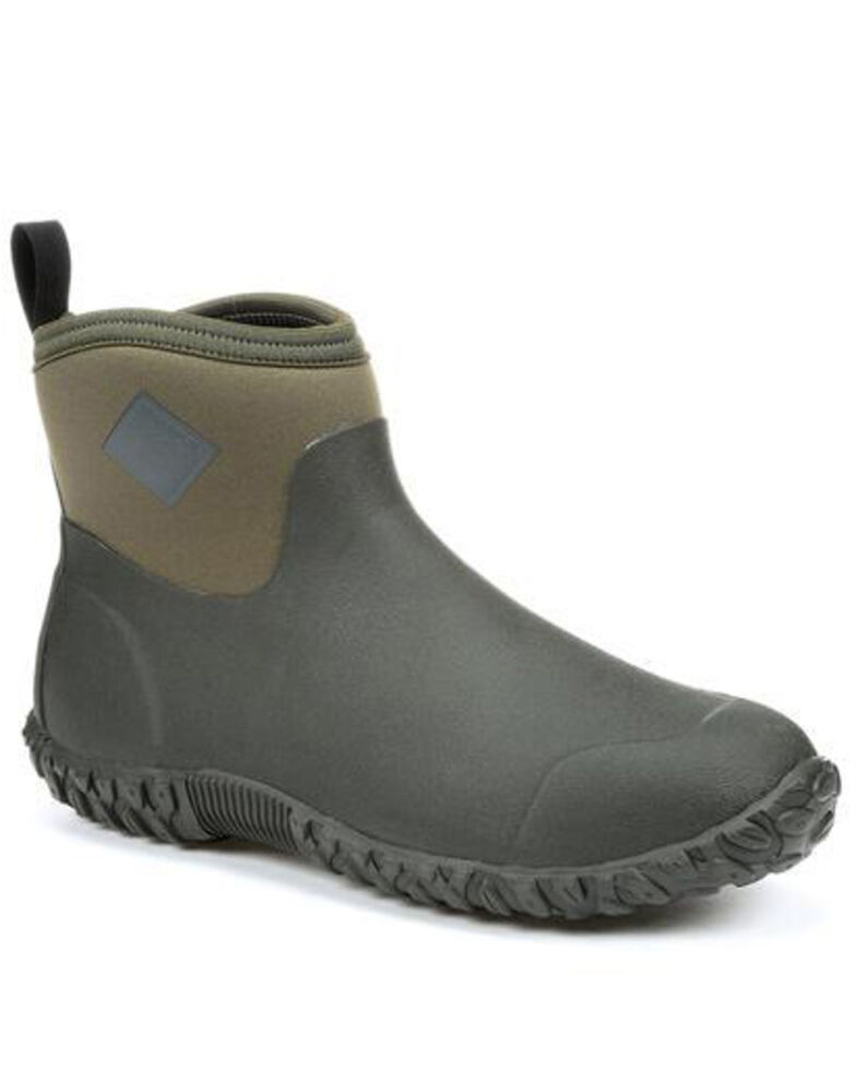 Muck Boots Men's Muckster II Ankle Rubber Boots - Round Toe, Moss Green, hi-res